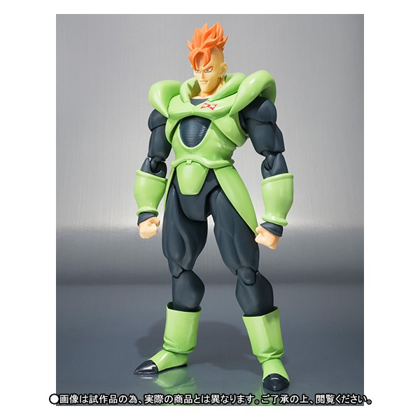 dragon-ball-z-shfiguarts-android-16-limited-edition-01