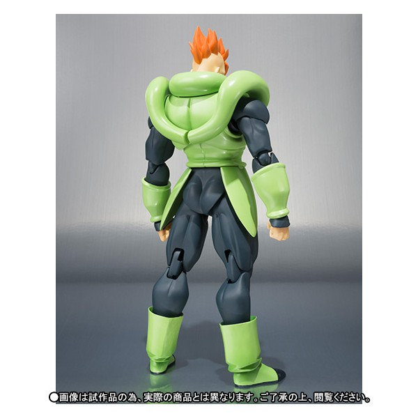 dragon-ball-z-shfiguarts-android-16-limited-edition-02
