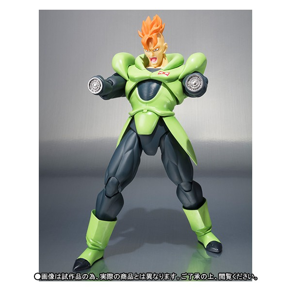 dragon-ball-z-shfiguarts-android-16-limited-edition-05