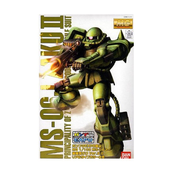 mg-1-100-ms-06j-zaku-ii-ver-20-real-type-color-limited-edition-01