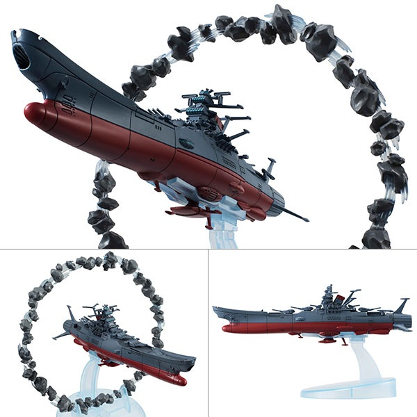 Space Battleship Yamato 2202 cosmo fleet special
