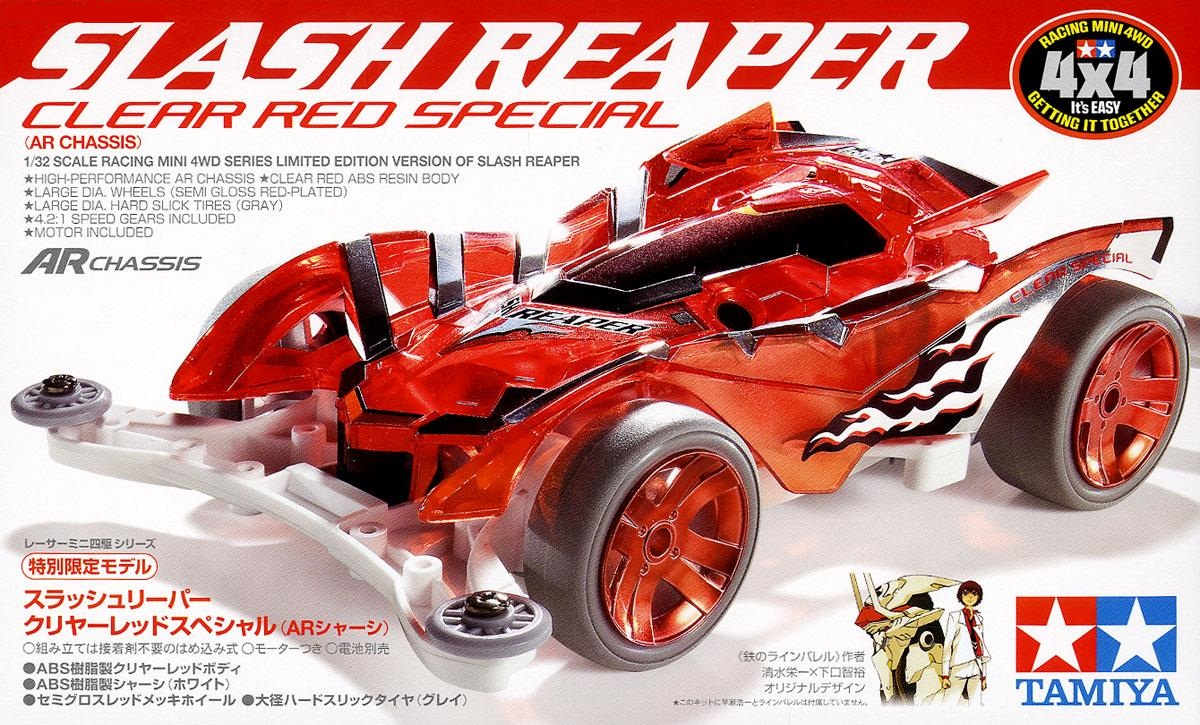 Slash-Reaper-Clear-Red-Special-00