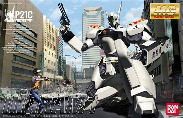 MG-PATLABOR-INGRAM-1