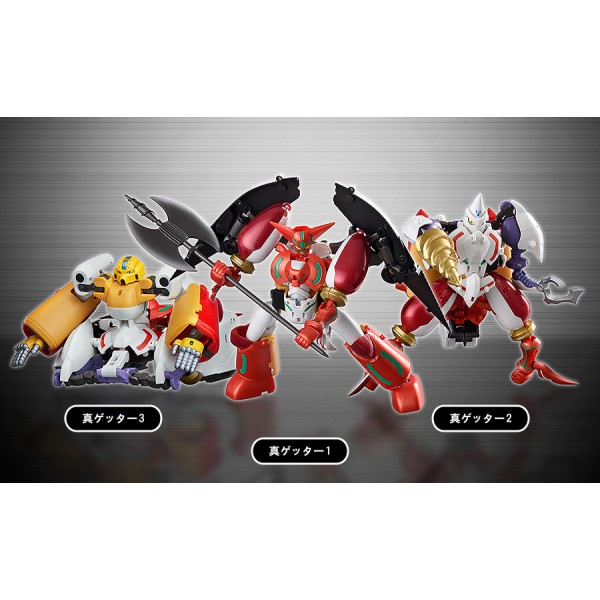 dynamic-change-shin-getter-robot-01