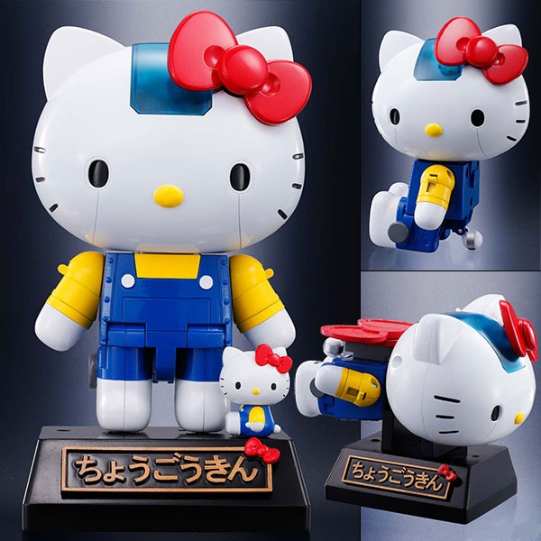 hello-kitty-blue