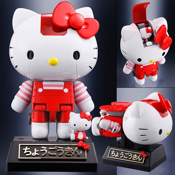 hello-kitty-righe