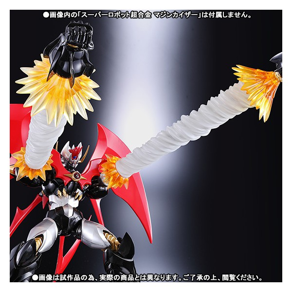 super-robot-chogokin-dynamic-option-parts-set-limited-edition-01