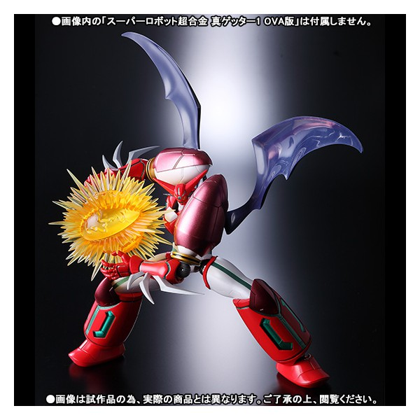 super-robot-chogokin-dynamic-option-parts-set-limited-edition-03