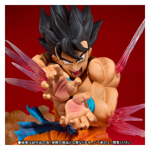 dragon-ball-z-figuarts-zero-son-goku-kamehameha-limited-edition-01