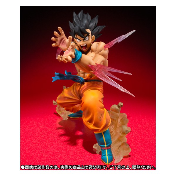 dragon-ball-z-figuarts-zero-son-goku-kamehameha-limited-edition-02