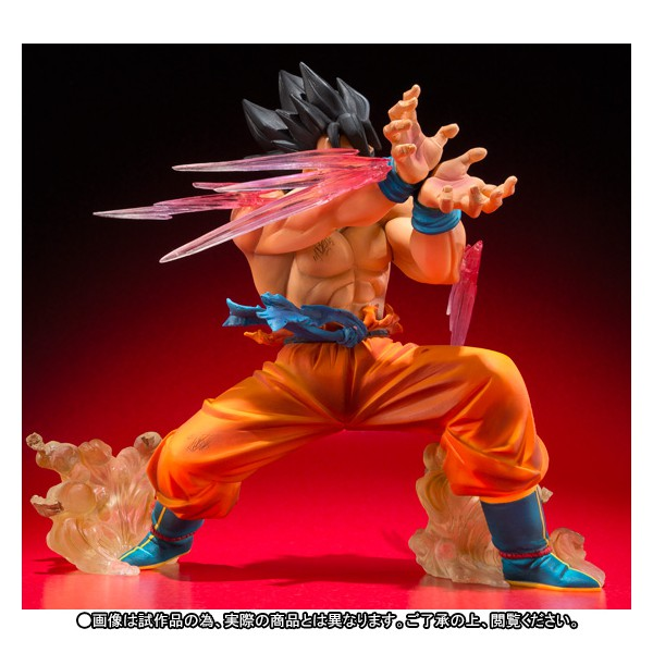 dragon-ball-z-figuarts-zero-son-goku-kamehameha-limited-edition-03