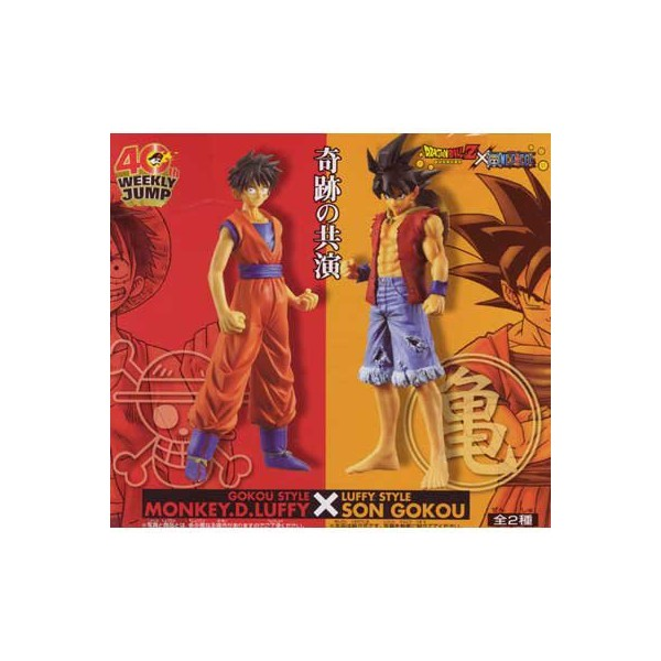 dragon-ball-z-x-one-piece-dx-figures-goku-luffy