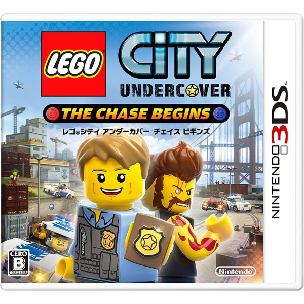 3ds-lego-city-undercover-the-chase-begins-01